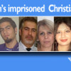 آزادی تعدادی از مسیحیان ایرانی