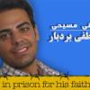 محکومیت مصطفی بردبار، شهروند مسیحی به ۱۰ سال زندان