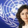 گزارش کمیته ماده ۱۸ در نشست بررسی حقوق اقلیتهای دینی در سازمان ملل