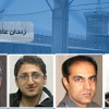 صدور احکام زندان برای مسیحیان شیراز