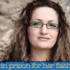هتک حرمت زندانی زن مسیحی در زندان اوین