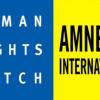 نهادهای حقوق بشری خواستار توقف اعدام ۳۳ سنیمذهب ایرانی شدند