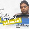 وحید هکانی، زندانی مسیحی اعتصاب غذای خود را از سر گرفت