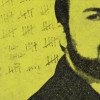 سعید عابدینی، زندانی مسیحی در آستانه اجرای برجام از زندان آزاد شد