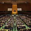 ابراز«نگرانی عمیق» کمیته مجمع عمومی سازمان ملل از نقض حقوق بشر در ایران