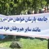 در محاکم قضایی ایران، شهادت شهروندان پیرو آیین یارسان مورد قبول نیست