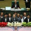 دو نماینده اهل سنت به هیئت رئیسه موقت مجلس راه یافتند