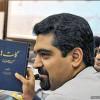 بازگشت سپنتا نیکنام به شورای شهر با رأی مثبت مجمع تشخیص مصلحت نظام در ایران