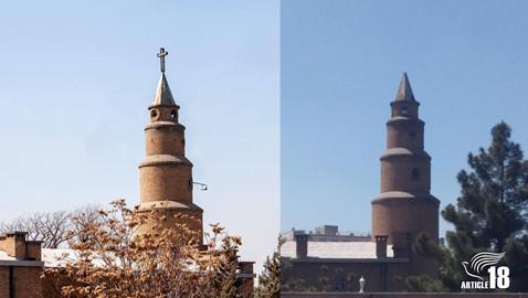 کلیسای انجیلی آشوریان در تبریز با فشار نیروهای امنیتی تعطیل شد