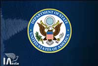 US-statedepartment