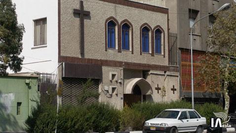 AOG-church-Tehran
