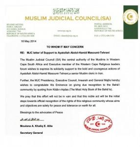 SA-M-Judicial-council