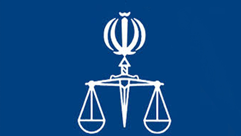 dadgostari-judiciary-2