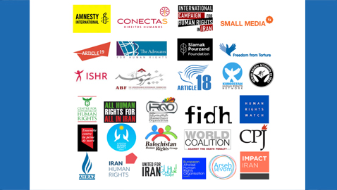 29ngos-jointletter-un2016