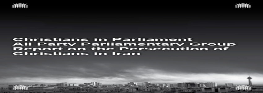 The Persecution of Christians in Iran (2012)