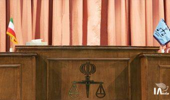 Iranian Christians' appeal hearing postponed