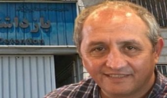 Aziz Majidzadeh released on bail from Evin Prison
