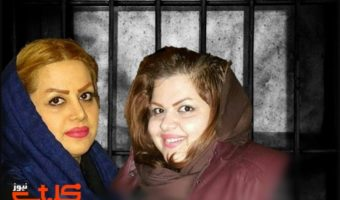 Sisters released on bail after paying 1 billion tomans