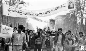 40 years of religious apartheid: Christianity in post-revolution Iran