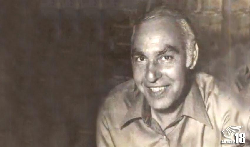 Remembering Rev Arastoo Sayyah, 40 years after his murder