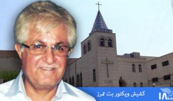 Pastor arrested while celebrating Christmas