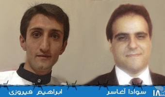 Ebrahim Firouzi and Sevada Aghasar given five-year sentences