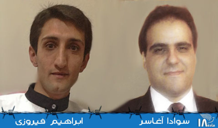 Ebrahim Firouzi and Sevada Aghasar jailed for five years