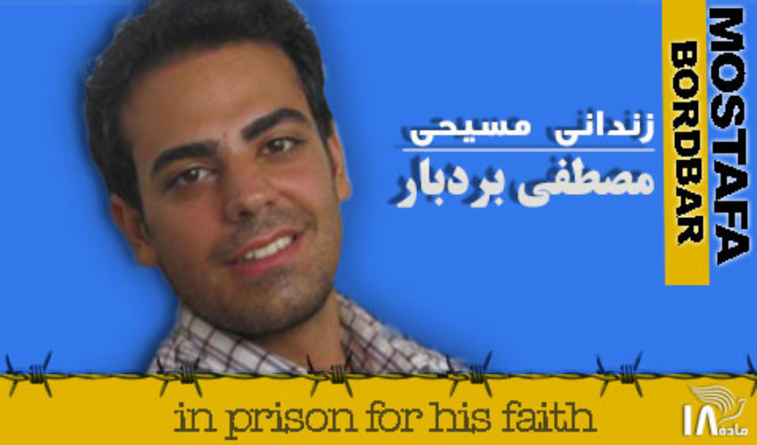 Convert Mostafa Bordbar sentenced to 10 years in prison