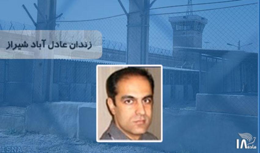 Mohammad Reza Partovi granted conditional release