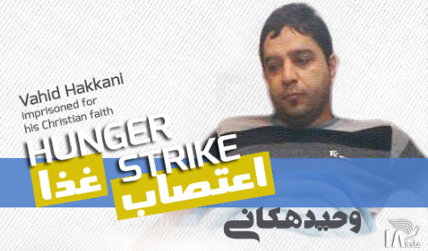 Health concerns for Vahid Hakkani as hunger strike goes on