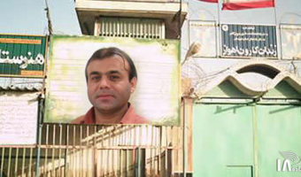 Third Ahvaz Christian released from prison