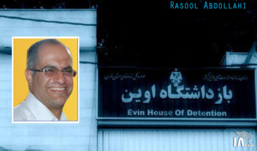 Rasoul Abdollahi taken to Evin Prison to begin three-year sentence