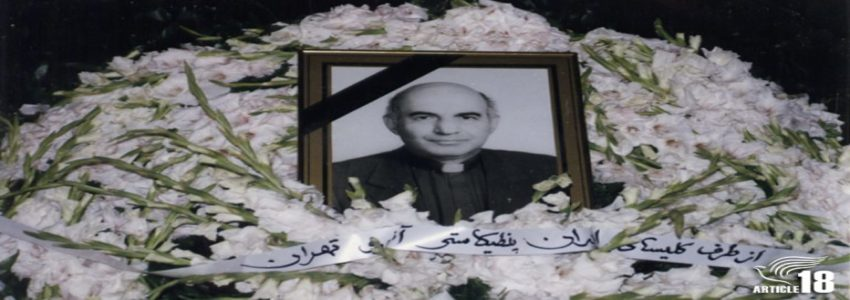 25 years since murder of church leader and Bible translator Tateos Mikaelian