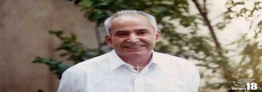 25 years since extrajudicial killing of 'apostate' Mehdi Dibaj