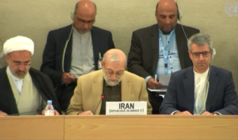 Iran's religious freedom failings laid bare at UN