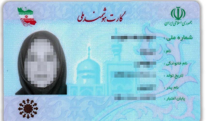 Iran's ID-card policy turns unrecognised religious minorities into ghosts