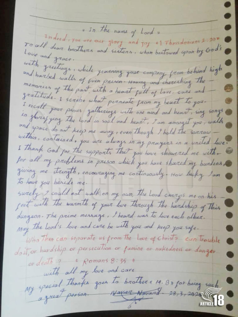 Cristiano iraní encarcelado dice que las personas que oran por él están 'compartiendo mis cargas' - Nsr Ltr 202003en