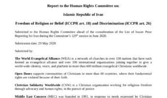 Report to UN Human Rights Committee on Freedom of Religion or Belief in Iran