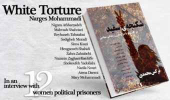 Christian convert among women prisoners of conscience to describe 'white torture'