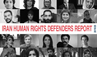 Iran's repression of human rights defenders focus of new report