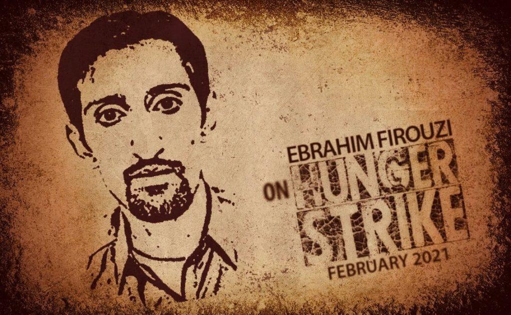 Ebrahim Firouzi to begin hunger strike after latest imprisonment