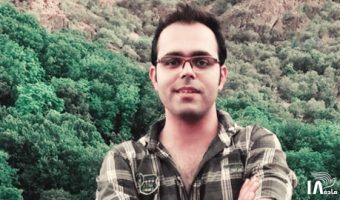 Christian convert Amin Afshar-Naderi released on bail from Evin Prison