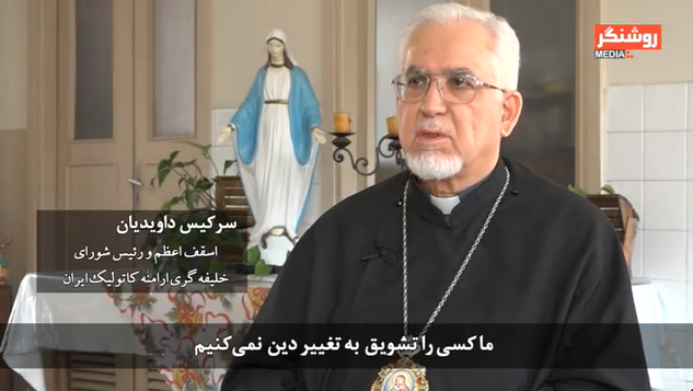 Iran's recognised Christians – the unlikely allies of the Islamic Republic