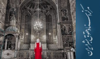 Living in the Shadows of Oppression: The Situation of Christian Converts in Iran